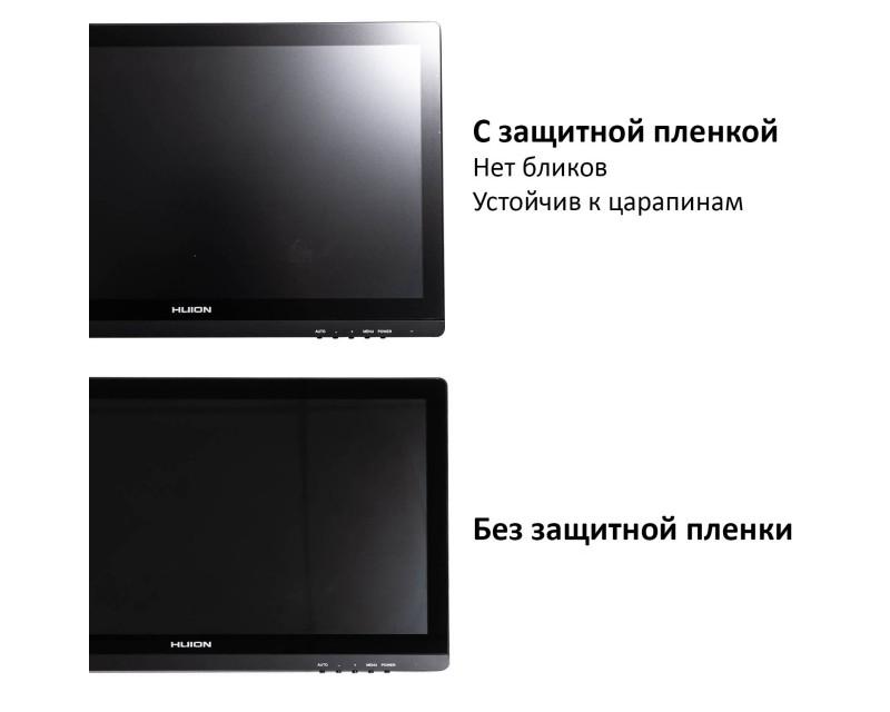 пленки экран купить