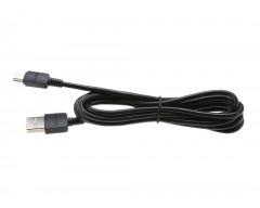 USB кабель Huion